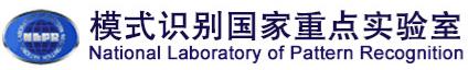模式识别国家重点实验室